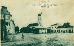 Црква у Великом Градишту 1928.