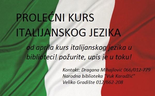 Курс италијанског језика