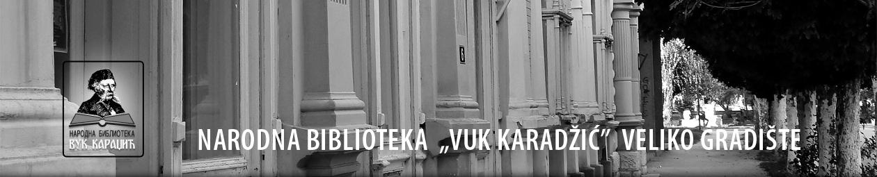 """Narodna biblioteka """"Vuk Karadžić"""" Veliko Gradište"""