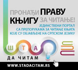 www.stadacitam.rs