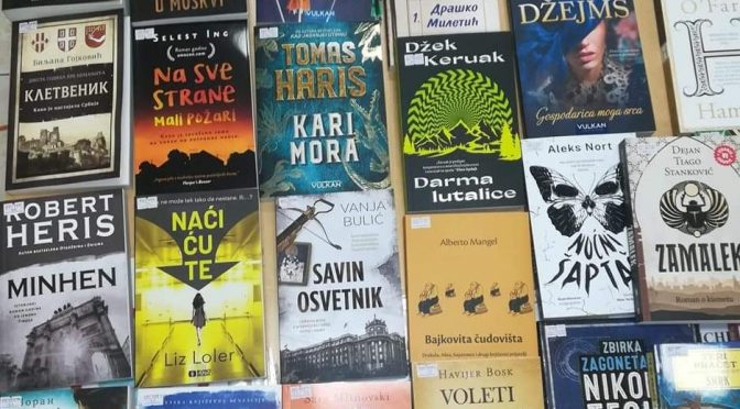 Нове књиге у библиотеци